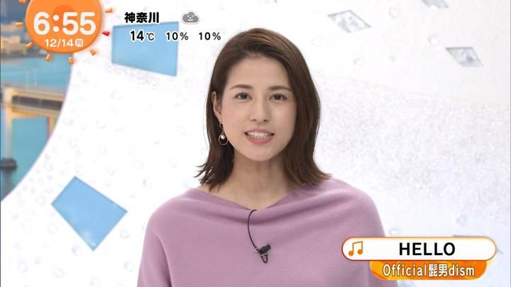 2020年12月14日永島優美の画像12枚目