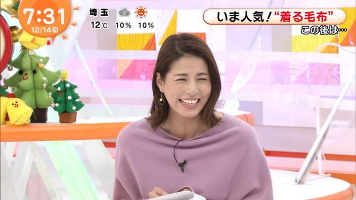 2020年12月14日永島優美の画像13枚目