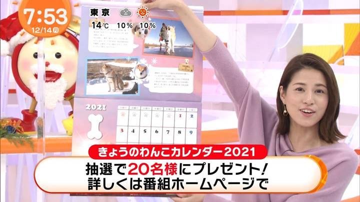 2020年12月14日永島優美の画像18枚目