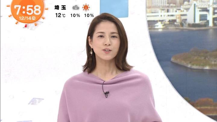 2020年12月14日永島優美の画像19枚目