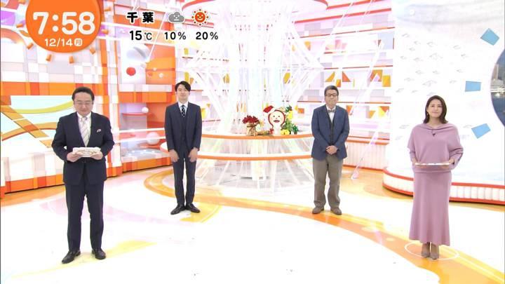 2020年12月14日永島優美の画像20枚目