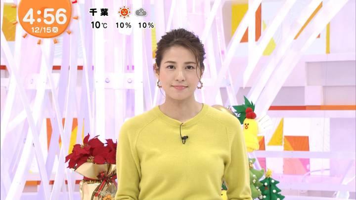 2020年12月15日永島優美の画像01枚目