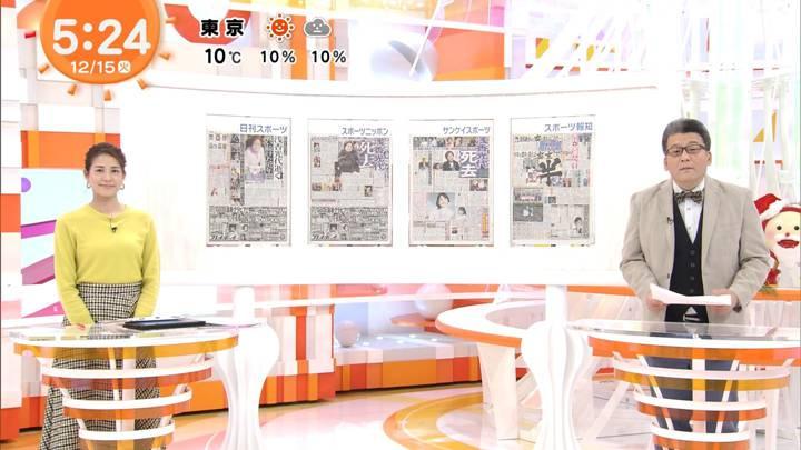 2020年12月15日永島優美の画像02枚目
