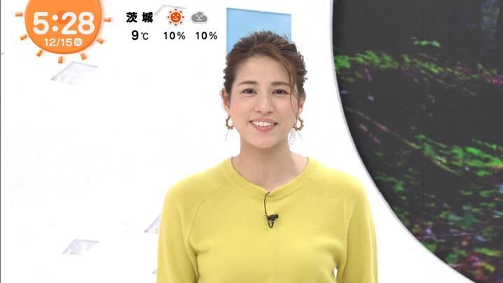 2020年12月15日永島優美の画像03枚目
