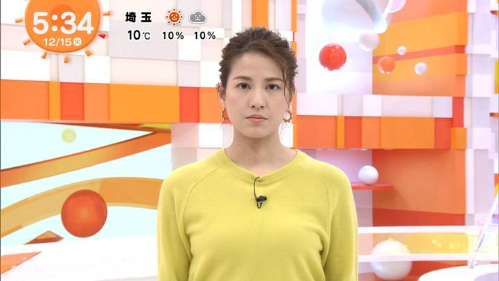 2020年12月15日永島優美の画像05枚目
