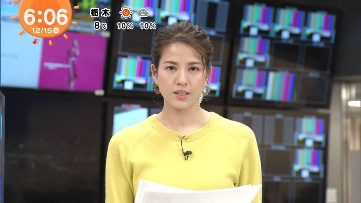 2020年12月15日永島優美の画像07枚目