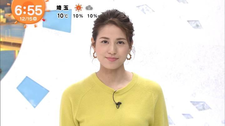 2020年12月15日永島優美の画像11枚目