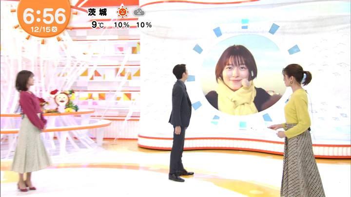 2020年12月15日永島優美の画像12枚目