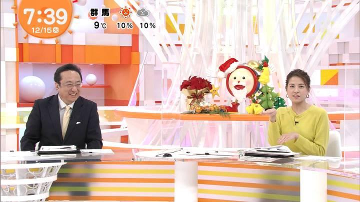 2020年12月15日永島優美の画像15枚目