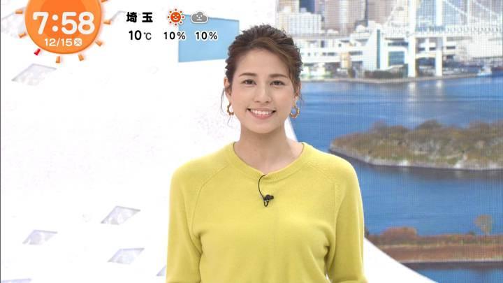2020年12月15日永島優美の画像16枚目