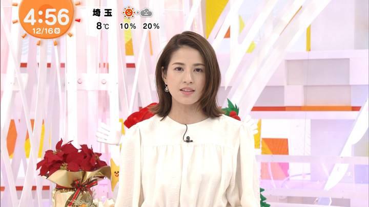 2020年12月16日永島優美の画像01枚目
