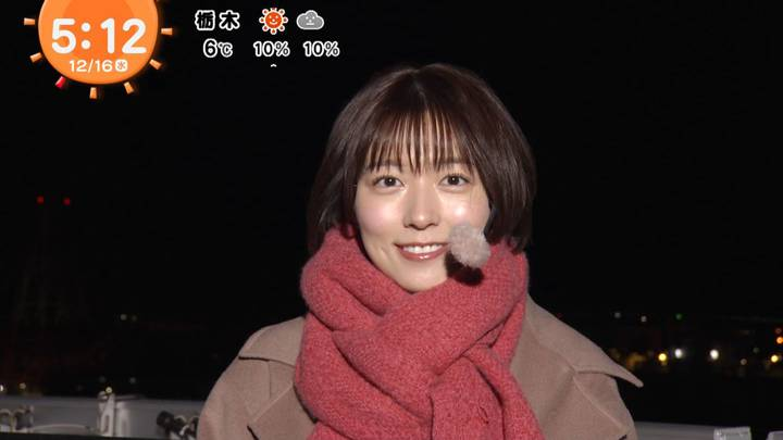 2020年12月16日永島優美の画像02枚目