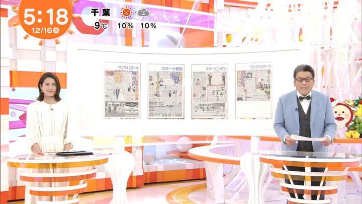 2020年12月16日永島優美の画像03枚目