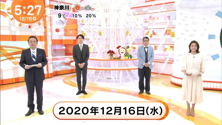 2020年12月16日永島優美の画像04枚目
