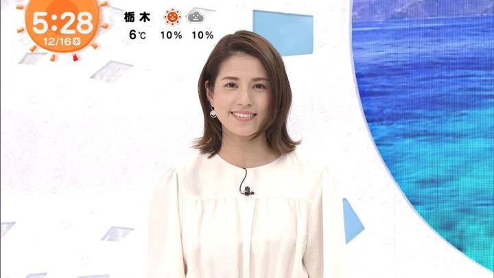 2020年12月16日永島優美の画像05枚目