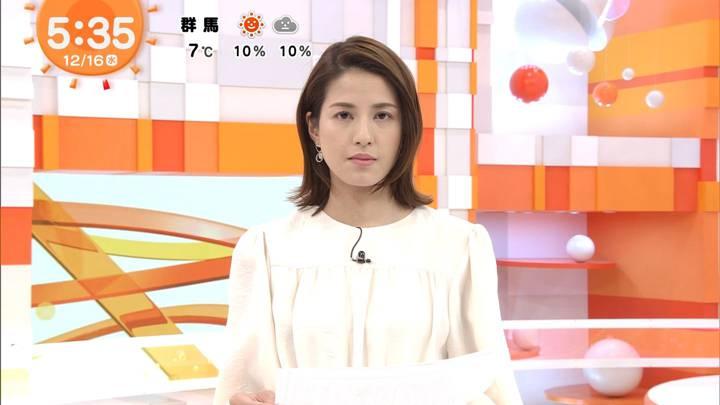 2020年12月16日永島優美の画像06枚目
