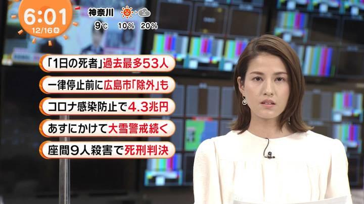 2020年12月16日永島優美の画像07枚目