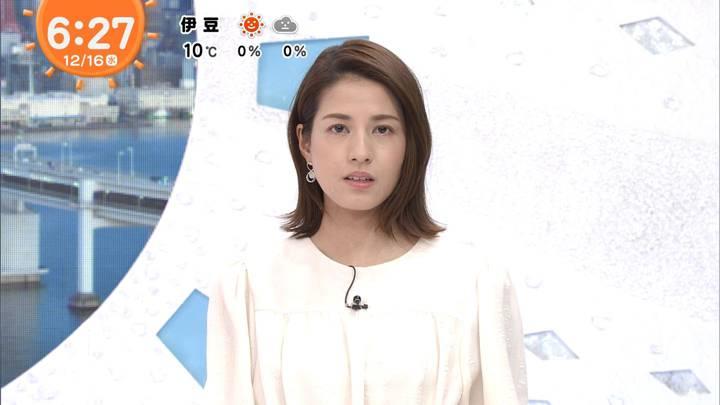 2020年12月16日永島優美の画像11枚目