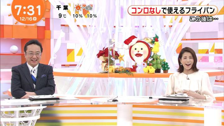 2020年12月16日永島優美の画像12枚目
