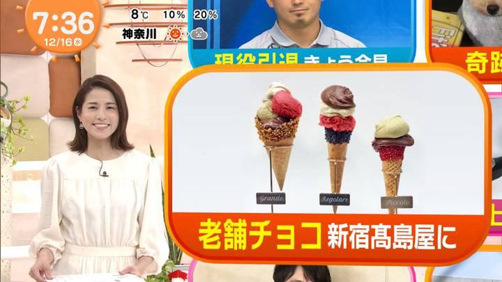 2020年12月16日永島優美の画像14枚目