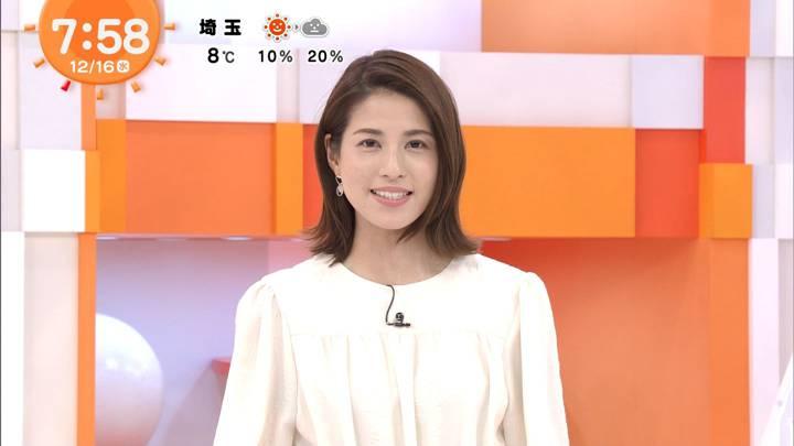 2020年12月16日永島優美の画像16枚目