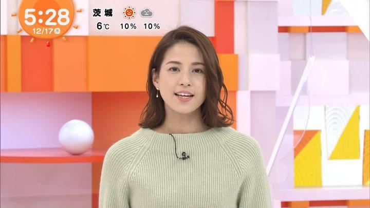 2020年12月17日永島優美の画像06枚目