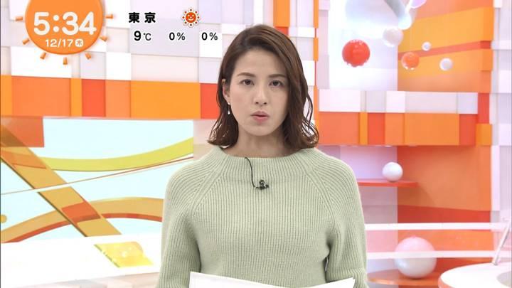 2020年12月17日永島優美の画像07枚目