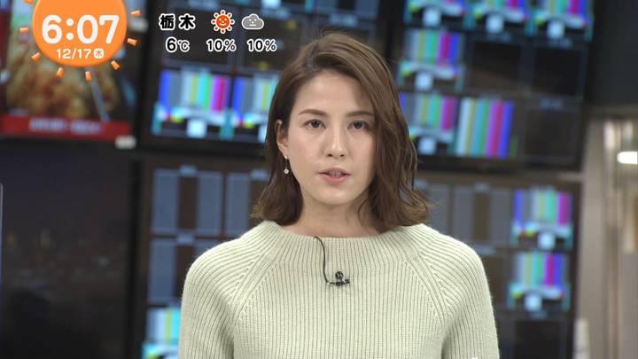 2020年12月17日永島優美の画像09枚目