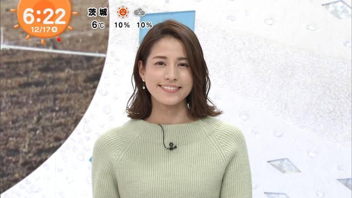 2020年12月17日永島優美の画像10枚目