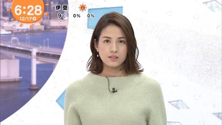 2020年12月17日永島優美の画像11枚目