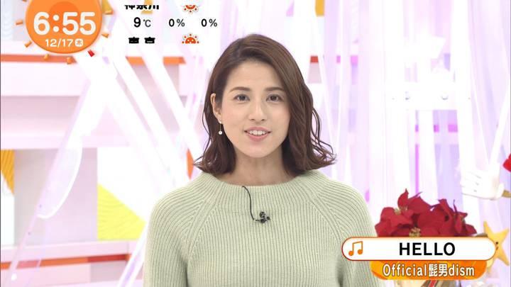 2020年12月17日永島優美の画像12枚目
