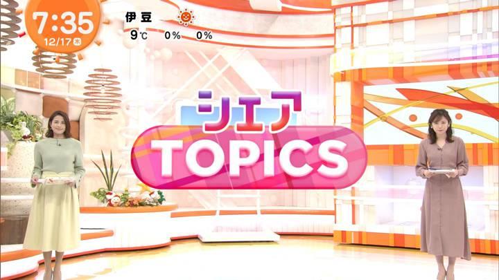 2020年12月17日永島優美の画像14枚目