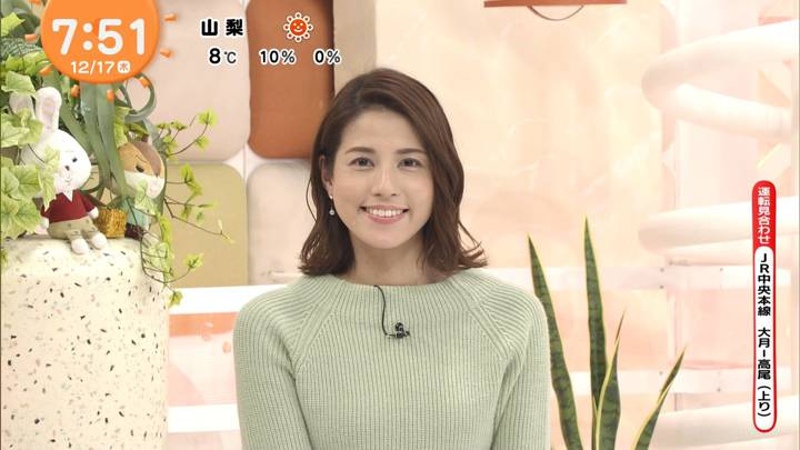 2020年12月17日永島優美の画像16枚目
