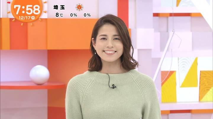 2020年12月17日永島優美の画像17枚目