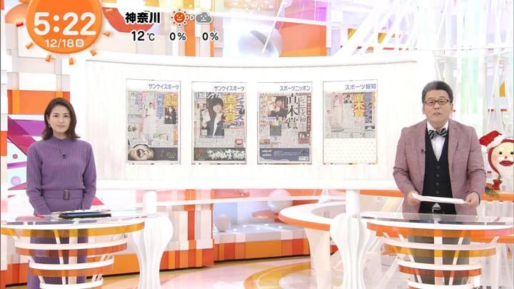 2020年12月18日永島優美の画像02枚目