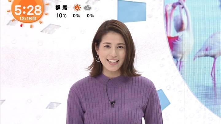 2020年12月18日永島優美の画像04枚目