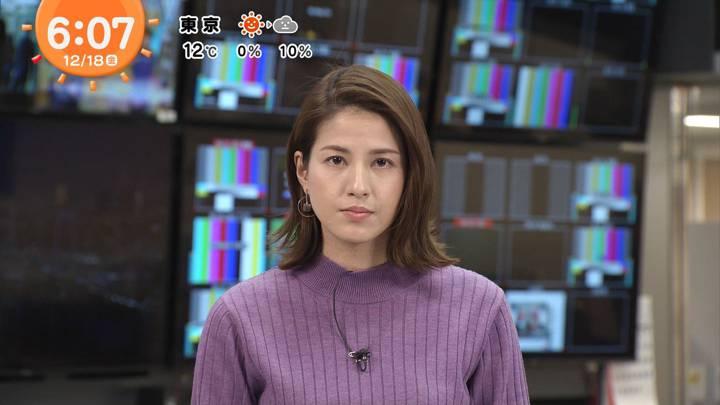 2020年12月18日永島優美の画像06枚目
