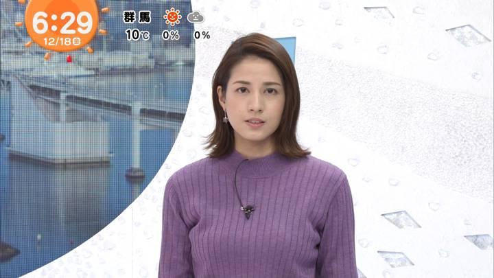 2020年12月18日永島優美の画像09枚目