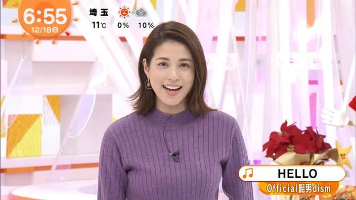 2020年12月18日永島優美の画像11枚目