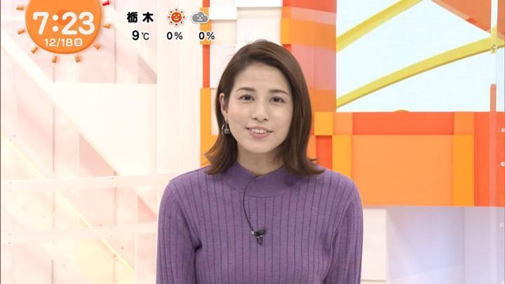 2020年12月18日永島優美の画像12枚目