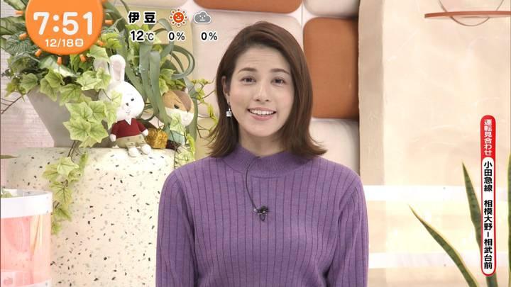 2020年12月18日永島優美の画像17枚目