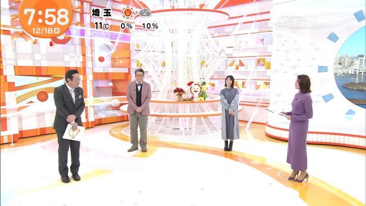 2020年12月18日永島優美の画像18枚目