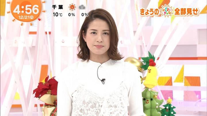 2020年12月21日永島優美の画像01枚目