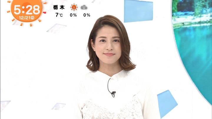 2020年12月21日永島優美の画像04枚目