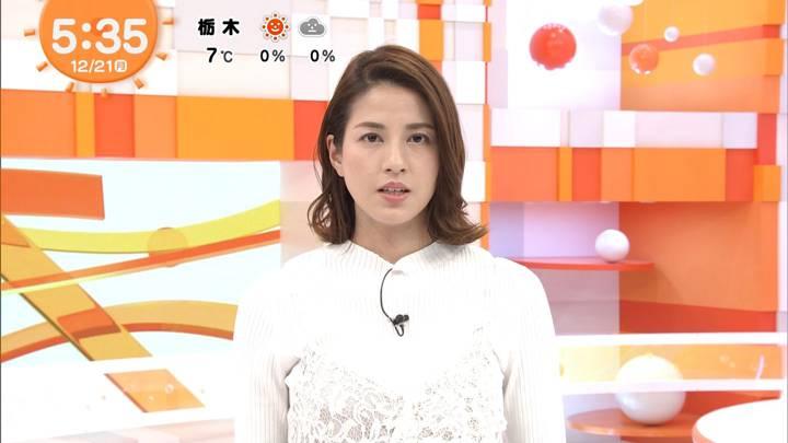 2020年12月21日永島優美の画像05枚目
