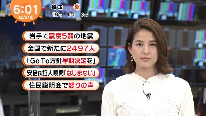 2020年12月21日永島優美の画像06枚目