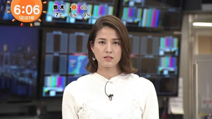 2020年12月21日永島優美の画像07枚目