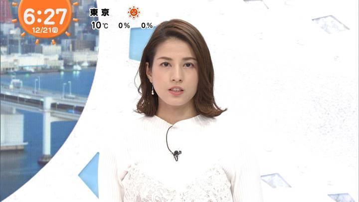 2020年12月21日永島優美の画像09枚目
