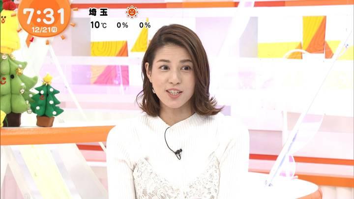 2020年12月21日永島優美の画像10枚目