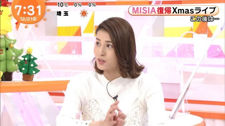 2020年12月21日永島優美の画像11枚目